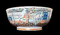 SOLD - Chinese export porcelain famille rose Hong Bowl
