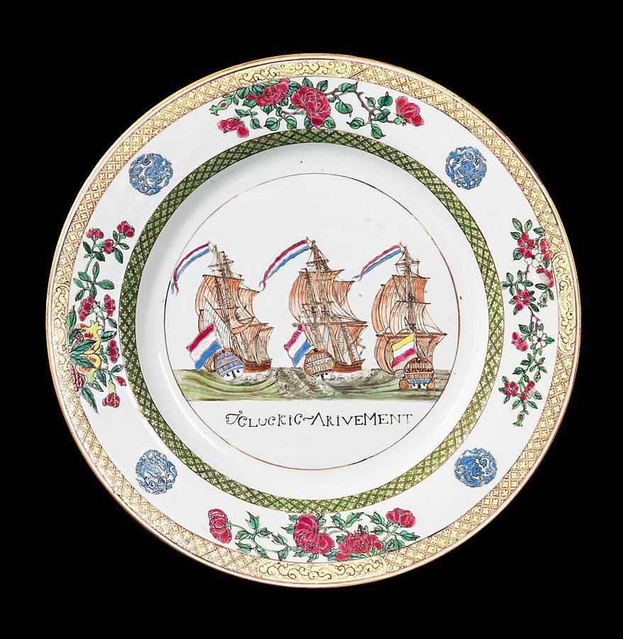 GG: Chinese export porcelain famille rose Marine subject dinner plate