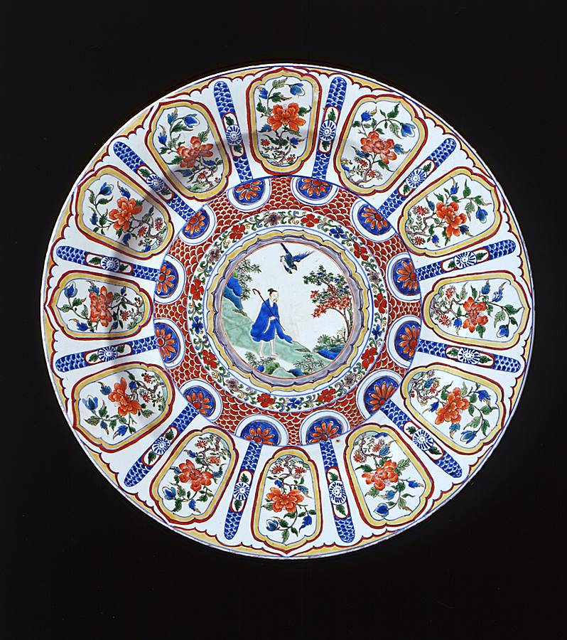 FAMILLE VERTE CHARGER  THIS ITEM IS SOLD