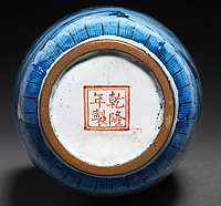 chinese painted enamel on copper small vase, qianlong mark and of the period