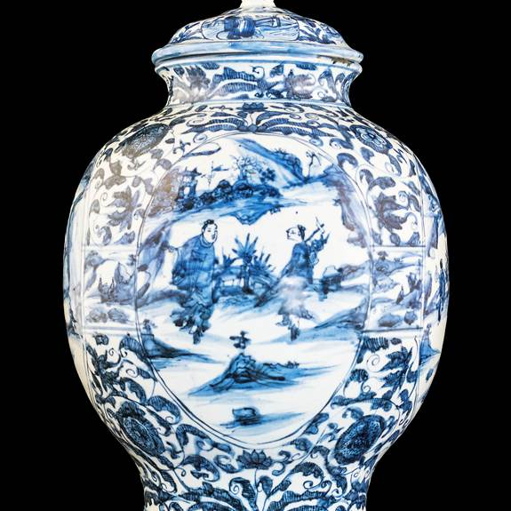 Chinese porcelain vase and cover