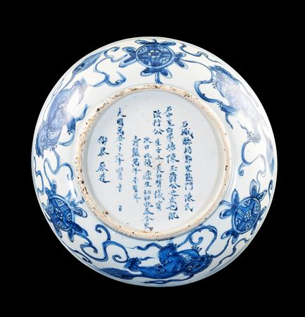 Chinese porcelain longevity dish Wanli with inscription